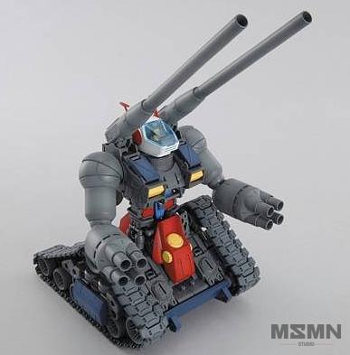 mg_guntank_02