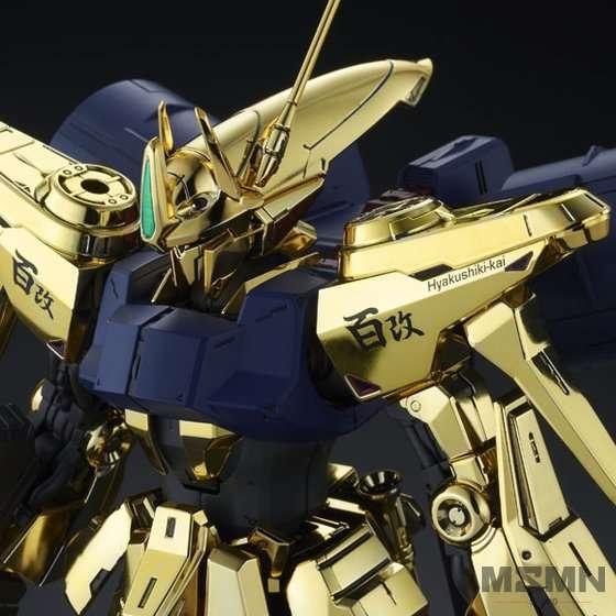 mg_shiki_kai_gold_01