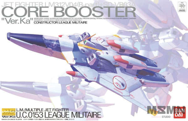 mg_v_core_booster_00