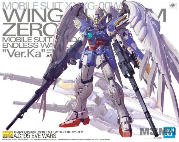 wing_zero_ver_ka_00
