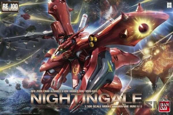 re100_nightingale_00