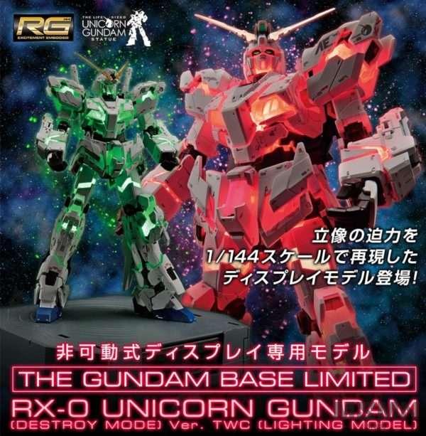 rg-1144-unicorn-gundam-destroy-mode-lighting-model-vertwc_01