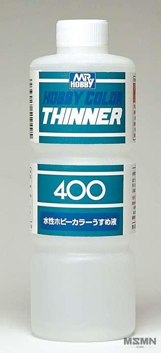 aqueous_thinner_400_1