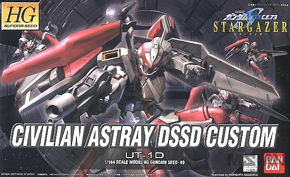 civilian_astray_00