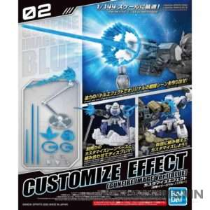 customize_effect_gunfire_blue_01