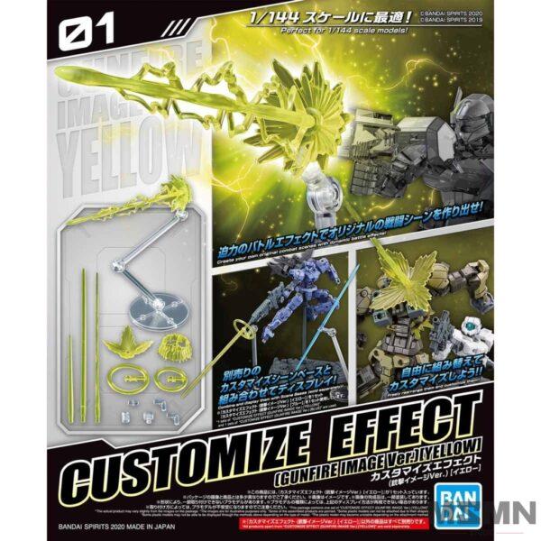 customize_effect_gunfire_yellow_01