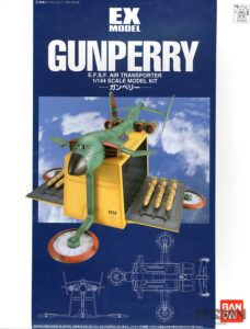 ex_gunperry_00
