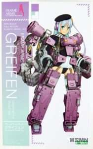 frame_arms_girl_greifen_ultraviolet_00