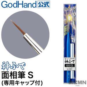 godgh-brsp-ms_0