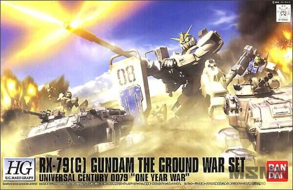 ground_set_gundam_00