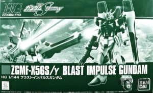 hg_blast_impulse_00