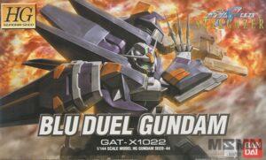 hg_blu_duel_00