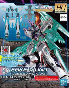 hg_fake_nu_unit_00