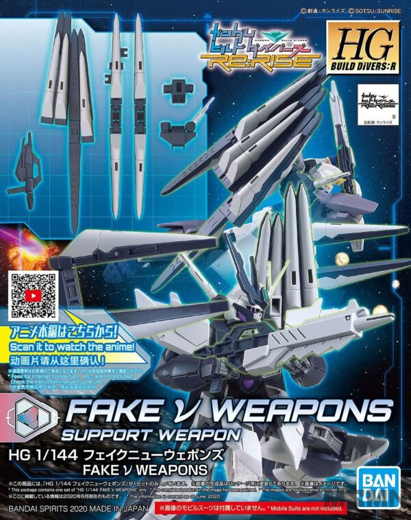 hg_fake_nu_weapons_00