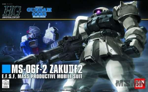 hguc-ms-06f-2-zaku-ii-f2-efsf-pa