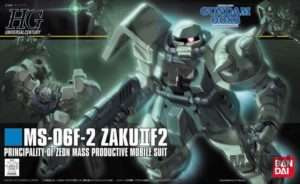 hguc-ms-06f-2-zaku-ii-f2-zeon-pa