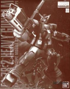 pb-mg-fa-78-2_heavy_gundam-boxart