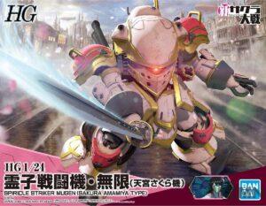 sakura_spiricle_striker_mugen_sakura_amamiya_00