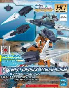 saturnix_weapons_00