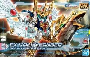 sd_ex_valylander_00