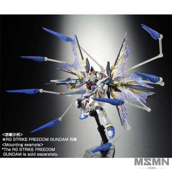 strike_freedom_expansion_002