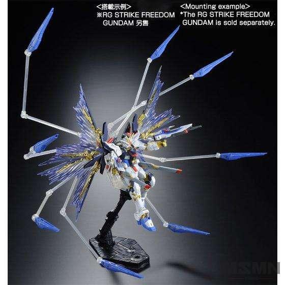 strike_freedom_expansion_003