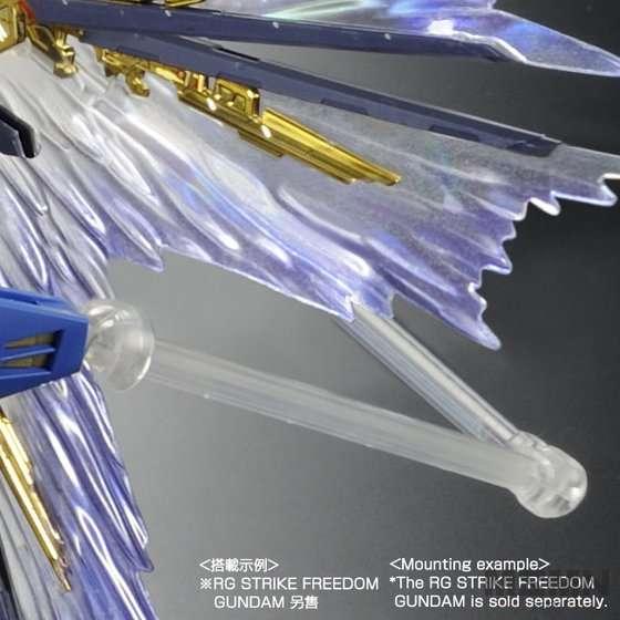 strike_freedom_expansion_006