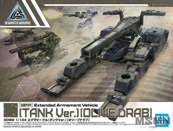 30mm_extended_armament_vehicle_tank_00