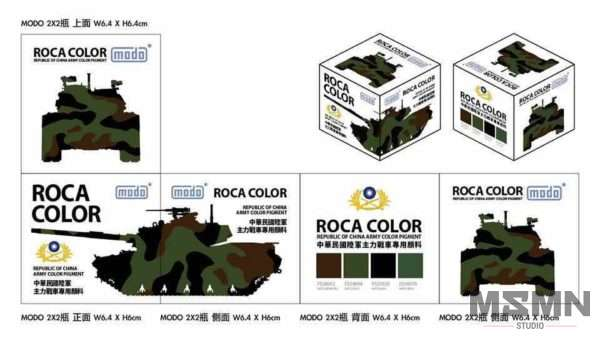 modo-roca-military-set-4-bottles_02