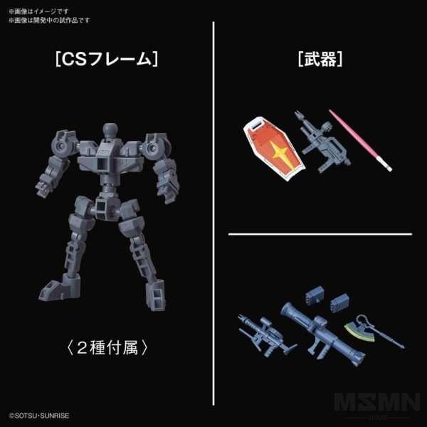 cross_silhouette_rx_zaku_ii_08