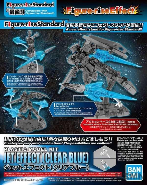 figurise_jet_effect_blue_00