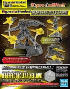 figurise_jet_effect_yellow_01