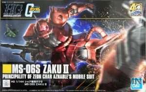 hg-char-zaku-anime (0)