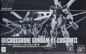 hg_crossbone_customII_00