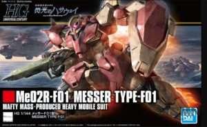 hg_messer_type01_00