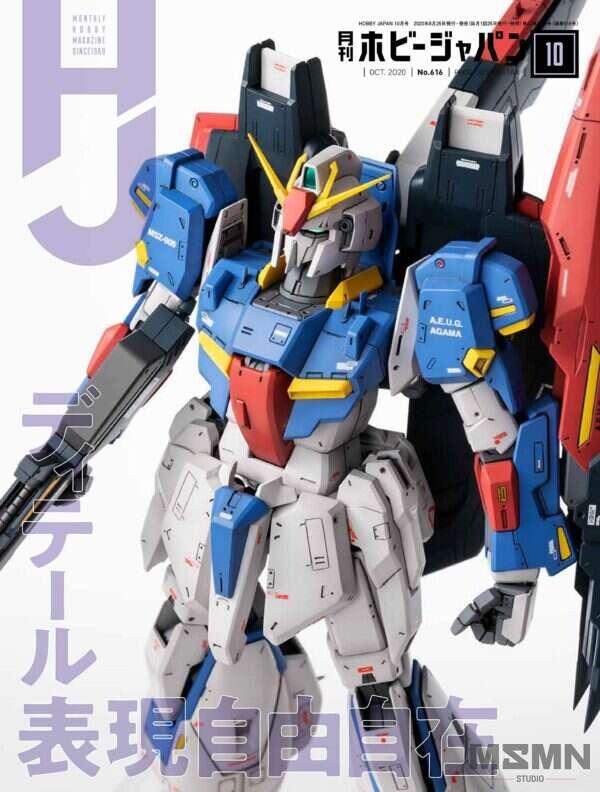 hobby_japan_october_2020