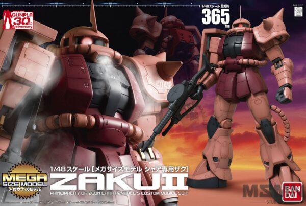 mega_size_char_zaku_0