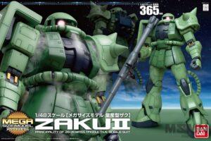 mega_size_zaku_0
