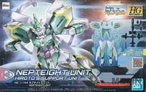 nepteight_unit_000