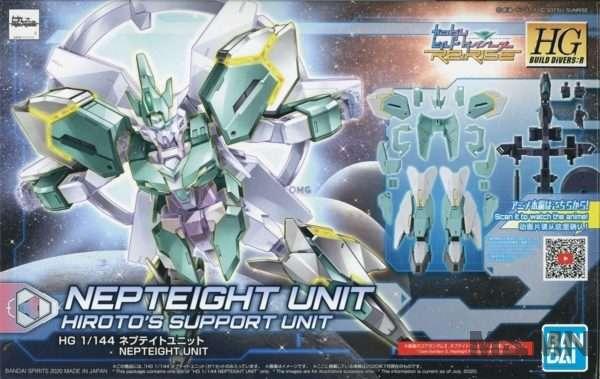 nepteight_unit_000