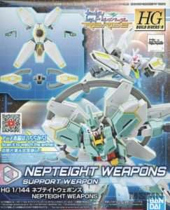 nepteight_weapons_00