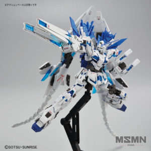 rg-unicorn-gundam-perfectibility (1)