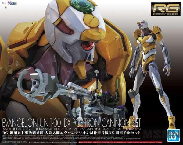 rg_eva_00_positron_cannon_00