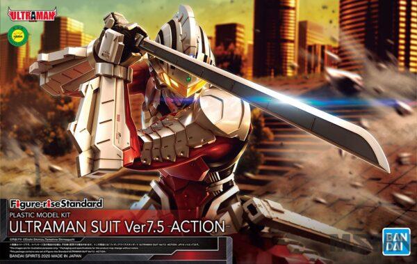 ultraman_7_5_action_0