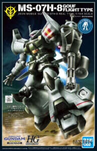 HG 1144 Gundam Base Limited Gouf Flight Type (21st CENTURY REAL TYPE Ver (1)