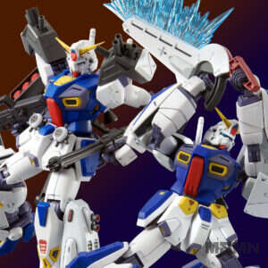 MG-gundam-f90-mission-pack-D-and-G (1)