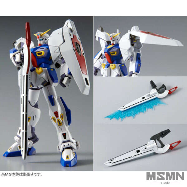 mg-gundam-f90-mission-pack-d-and-g-8