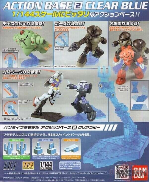 action_base_2_blue_1