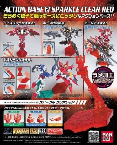 action_base_2_red_01