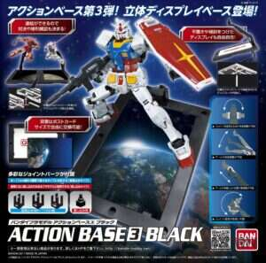 action_base_3_03